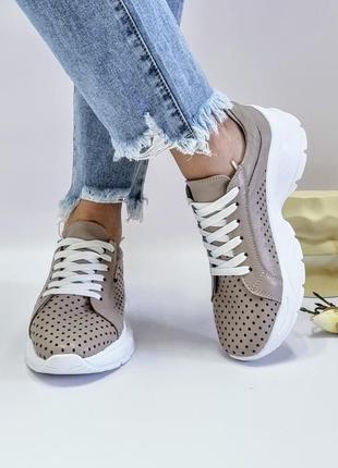 Кроссовки натуральная кожа с перфорацией летние р36-41 кеды мокасины літні кросівки