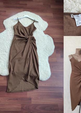Привабливе трикотажне плаття - h&m