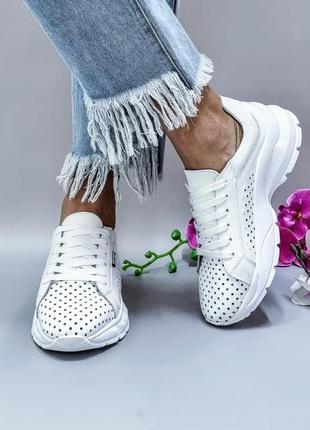 Белые кроссовки натуральная кожа с перфорацией летние р36-41 кеды мокасины літні кросівки