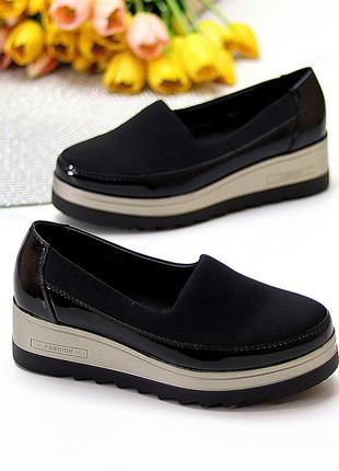 Женские стильные туфли на невысокой платформе