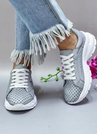 Серые летние кожаные кроссовки с перфорацией р36-41 кеды мокасины літні кросівки сірі