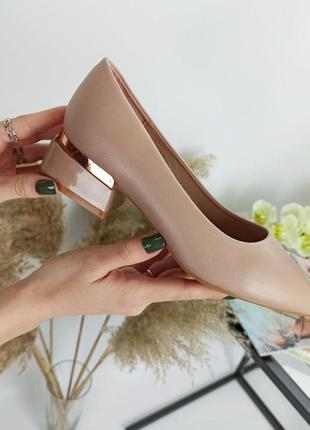 Бежевые туфли женские кожаные кожа экокожа
