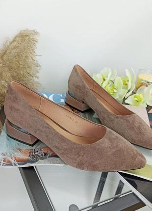Туфли бежевые женские замшевые замша экозамша