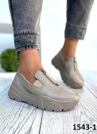 Слипоны женские кожаные comfort