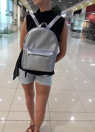 Дизайнерский женский серебристый рюкзак с экокожи для учебы, прогулок