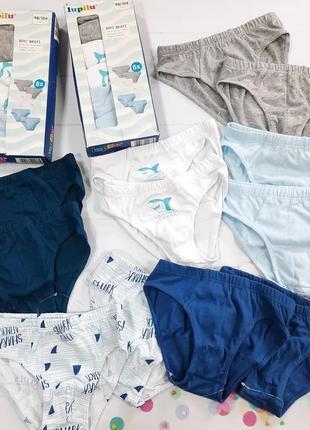 Трусики-плавочки для хлопчиків 1,5-6 років бренд lupilu (німеччина)