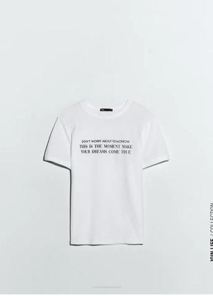 Белая  футболка с надписью размер л zara оригинал новая коллекция