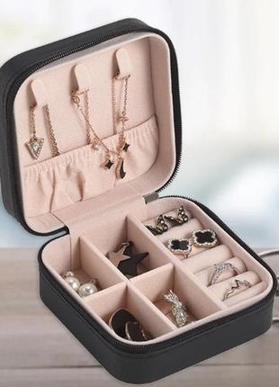 Элегантная мини шкатулка для украшений, органайзер на молнии для хранения ювелирных изделий