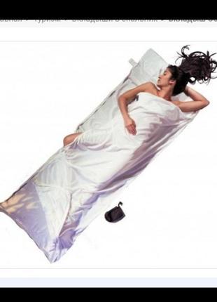 Эксклюзив ❤️дикий неокрашеный шелк, простыня, вкладыш в спальный мешок, кокон