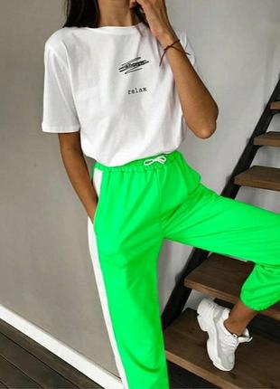 Костбм футболка+штаны