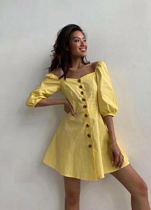 Платье с открытыми плечами рукава буфы