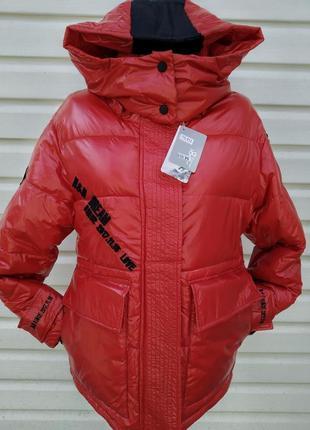 Куртка зимняя,,хит сезона,,