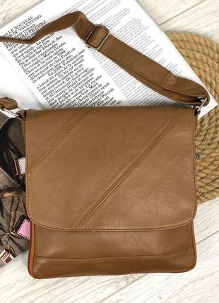 Женская сумка коричневая натуральная кожа код 22-1