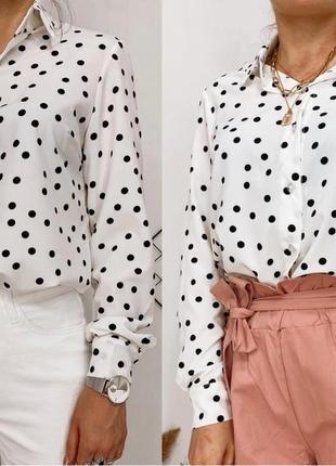 Женская рубашка белая школьная в горох