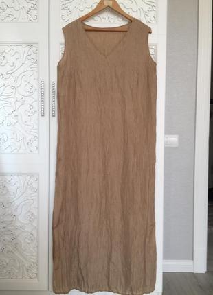 Платье жатый шелк