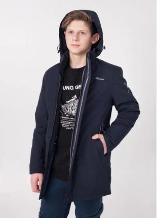 Подростковая демисезонная куртка на мальчика 40-46 р.