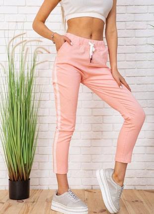 Стильные женские штаны с лампасами однотонные женские штаны из хлопка укороченные женские штаны персикового цвета хлопковые женские штаны зауженные