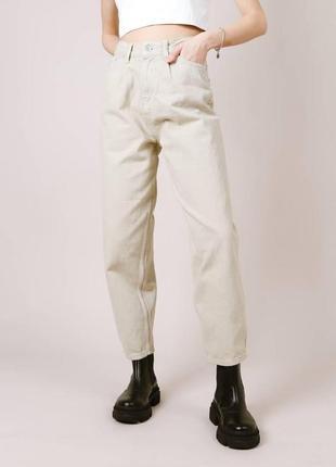 Качественные котоновые свободные джинсы-бананы с защипами хс,с,л