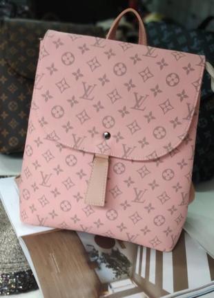 Жіночий брендовий рюкзак лв в кольорах рожевий