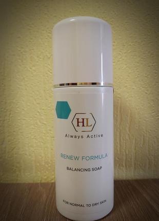 Балансирующее мыло balancing soap renew formula holy land