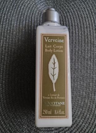 Молочко для тела l'occitane verveine