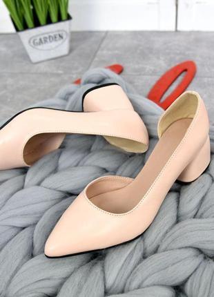 Бежевые туфли из натуральной кожи на каблуке 5см
