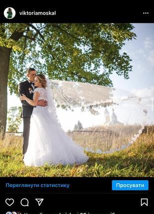 Весільна сукня. плаття