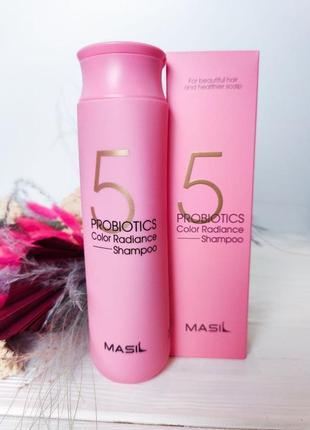 Шампунь для окрашенных волос masil 5 probiotics color radiance shampoo 300 мл