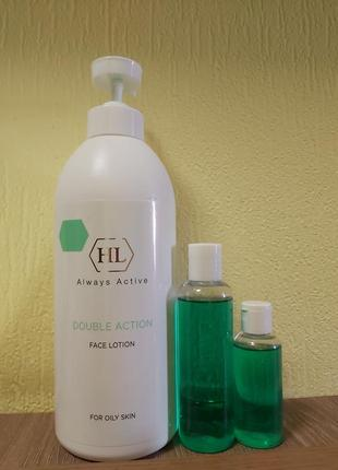Лосьонholy land double action face lotion