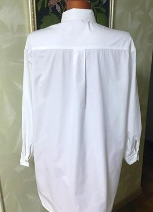 Белая рубашка- оверсайз от part two