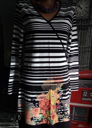 Красива літня сукня із тонкого трикотажу у смужку з квітами