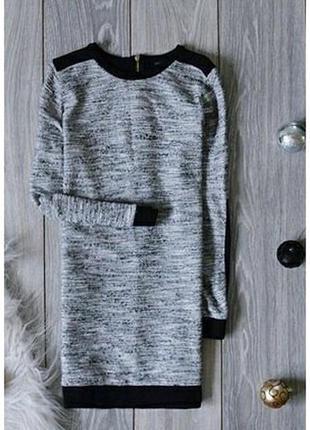 Короткое серое платье zara