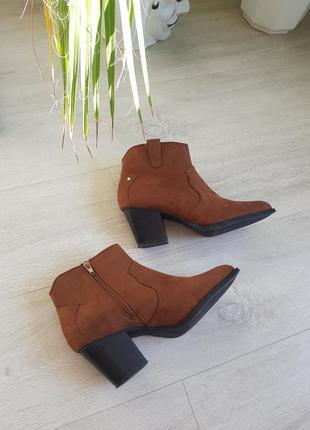 Ботинки женские peacocks