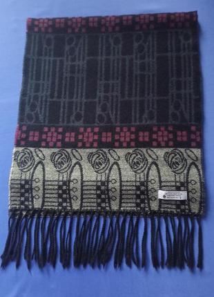 Симпатичный теплый шарф из чистой шерсти