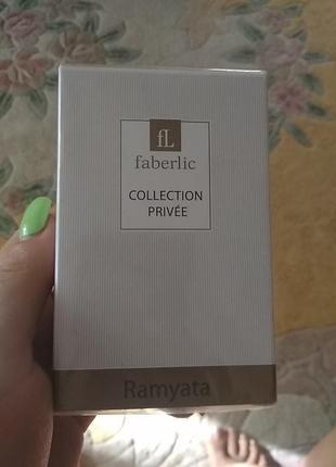 Faberlic парфюм