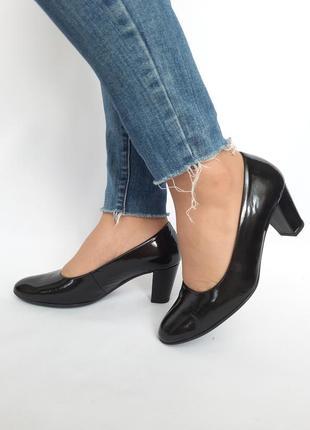 Зручні шкіряні туфлі