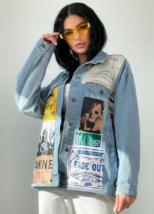 Джинсовая куртка ( джинсовка ) голубая , с яркими принтами