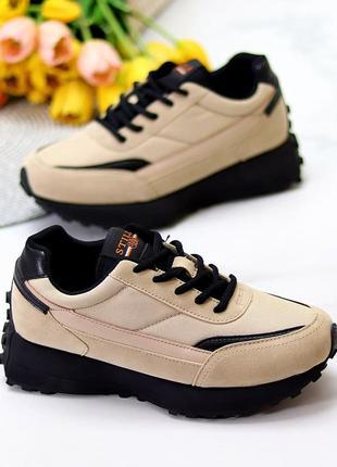Стильные, песочно-черные кроссовки из эконубука и обувного текстиля