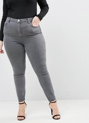 Удобные зауженные серые джинсы с высокой талией р.22