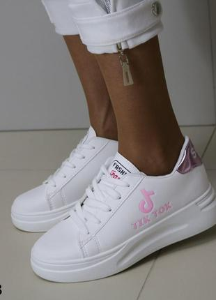 Женские кроссовки кожаные белые, женские кроссовки белые, молодежные кроссовки экокожа белые, базовые кроссовки белые