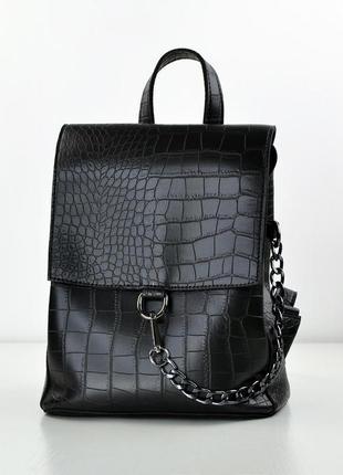 Рюкзак чорний кроко жіночий