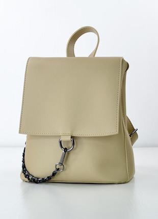 Рюкзак бежевий жіночий