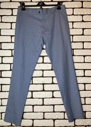 Голубые , классические, повседневные брюки zara man