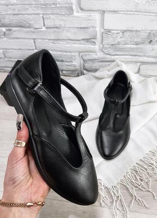 Чёрные балетки из натуральной кожи
