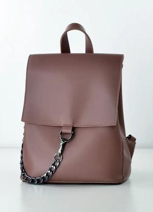 Рюкзак жіночий темна-пудра