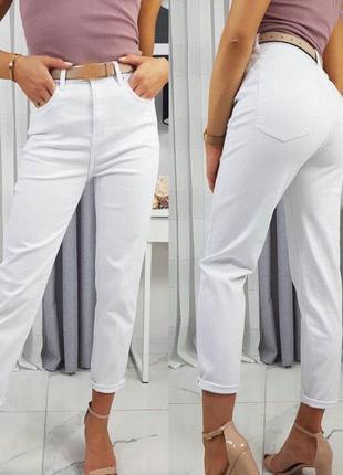 Лосины брюками