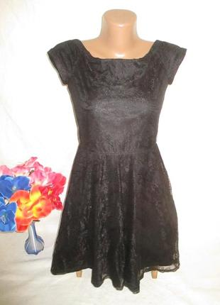Ажурное платье !!!!!!