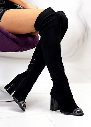 Черные замшевые ботфорты на флисе высокий каблук металлический носок