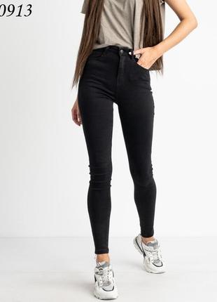 Чёрные джинсы скинни 👍тренд сезона👍 новинка