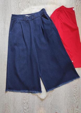 Синие джинсовые кюлоты длинные шорты кроп штаны широкие обьемные клеш бермуды на резинке джинсы vero